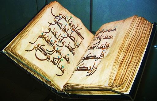 آثار معجز آسا و سند زیارت عاشورا