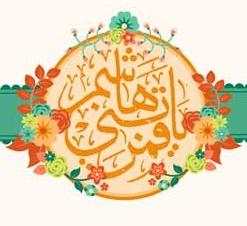 اشعار حضرت عباس(ع) در کربلا به عنوان رجز