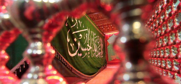 اهمیت زیارت امام حسین (ع) در روایات ائمه و معصومین