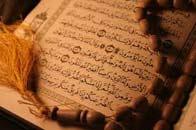 نهضت امام حسین(ع) از نظر قرآن