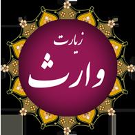 com.doaye_.varess_512x512