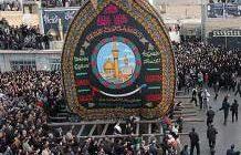 آداب و رسوم برگزاری مراسم تاسوعا و عاشورا در یزد