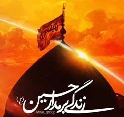 سانسور و خلاصه کردن زندگی امام حسین(ع) به نیم روز آخر
